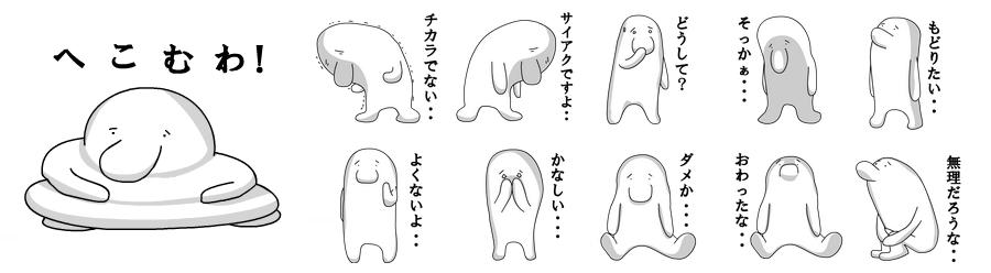 line sticker 05