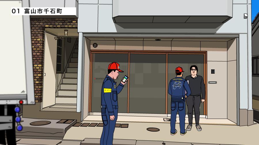 富山弁アニメ「THE BROTHER」第一話